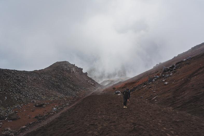 Cécilia Grimpe Sur Le Volcan Cotopaxi En Equateur
